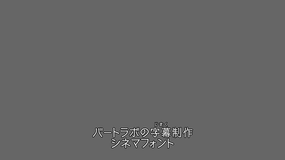 字幕:シネマフォント